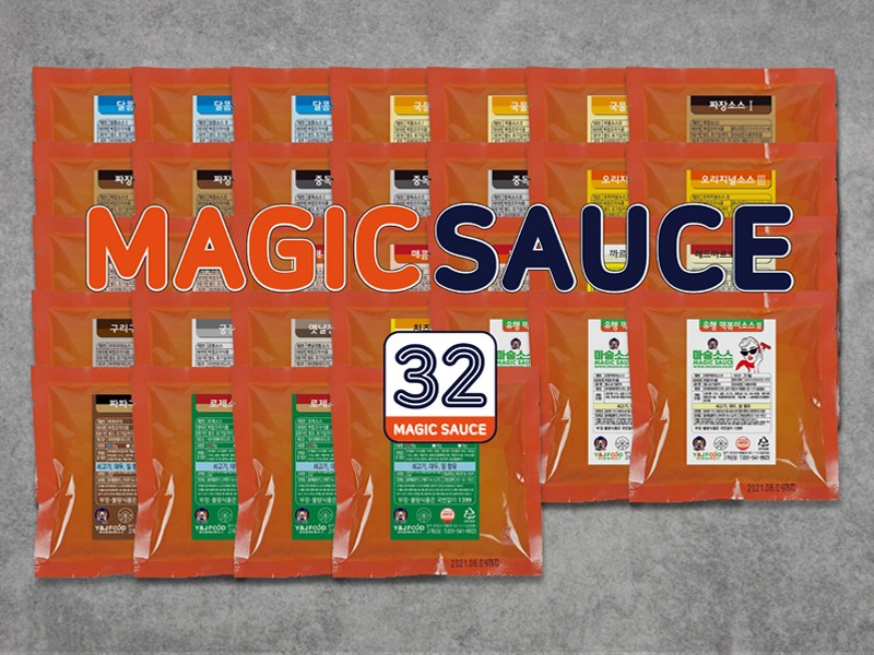 마술소스 떡볶이소스 35종류 맛