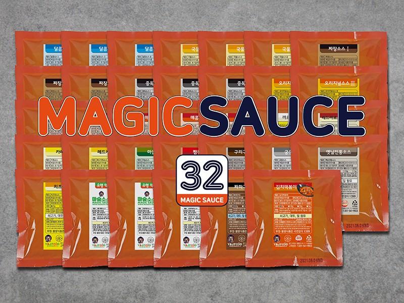 업소용 마술소스 떡볶이소스 34종류 맛